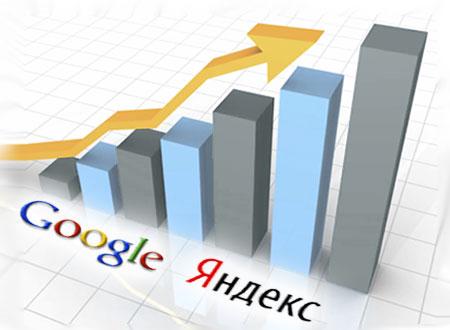 Продвижение сайта курсы в москве эффективность доказана разработка и раскрутка сайтов качественно и с гарантией