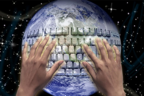 Картинки по запросу глобальный интегрент